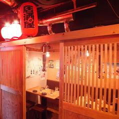炭火ホルモン焼肉 ぶぶのすけ 横浜鶴屋町の雰囲気1