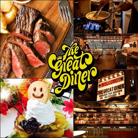 THE GREAT DINER ザグレートダイナー 柏西口