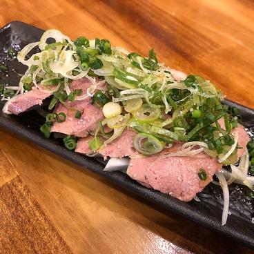 串焼き 一献 戸田店のおすすめ料理1