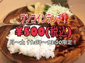 Yellow Tree イエロー ツリーのおすすめ料理3