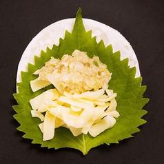 しそチーズ(5個)