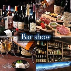 Bar showの写真