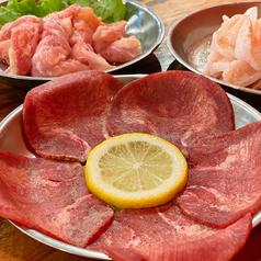 炭火焼肉 ホルモン とんちゃん ぶーたんのおすすめ料理1