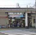 【駅から店までの道案内1】高砂駅より徒歩2分!
