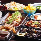 宮崎郷土料理 どぎゃん 立売堀店のおすすめ料理2