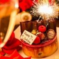 ジャストミートではお祝い事キャンペーン実施中!チェキでの記念撮影とケーキもしくは花束をプレゼントいたします。大切な仲間との最高の思い出づくりをお手伝いさせて頂きますので誕生日はぜひジャストミート新宿店で!