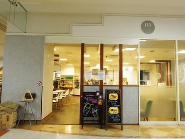m cafe 公津の杜店の雰囲気1