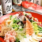 日本海 柏西口店のおすすめ料理2