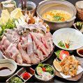 神ぷく亭 心斎橋のおすすめ料理1