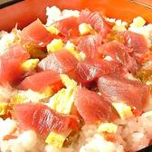 横浜 志摩のおすすめ料理3