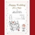 【結婚式二次会に、案内状作成】結婚式二次会用に案内状の作成も致します。その他ご希望やご質問などがございましたら、ご相談ください。