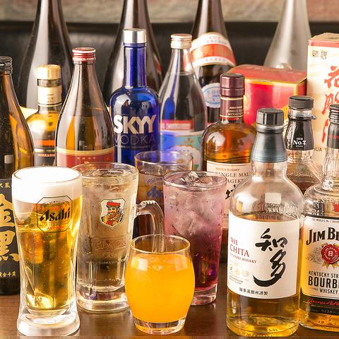 平日限定飲み放題【2.5時間】1580円(税抜) ※生ビール制限なし