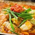 料理メニュー写真花〇もつ焼き/鶏ちゃん焼き/豚肉のポン酢焼き