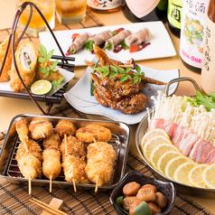 すっぱまん 渋谷センター街店のおすすめ料理1