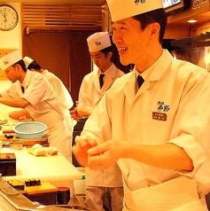 鮨処 西鶴 五条店の写真