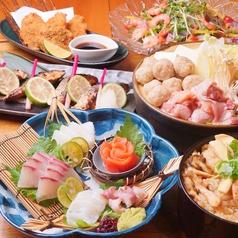 和肴 なかやんのおすすめ料理1