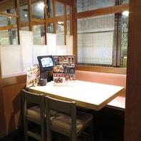 堀ごたつ席、テーブル席等様々な空間を完備。。
