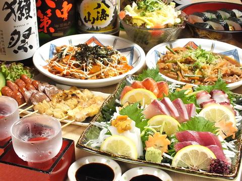 ご宴会おすすめ◎90分飲み放題付コースが3500円~