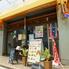 イサーン酒場 川崎のロゴ