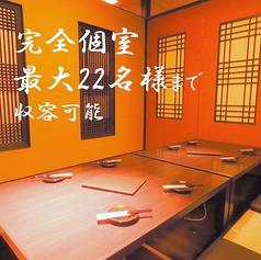 博多郷 いさみの雰囲気1