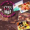 「CARRIBEAN CAFE(カリビアンカフェ)」は各種宴会随時受付中♪2時間飲み放題付き宴会コースは3500円から♪女子会も大好評です!