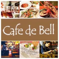 Cafe de Bell カフェ ド ベルの写真
