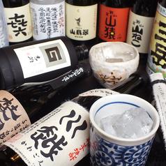 蔵人 宮崎の特集写真