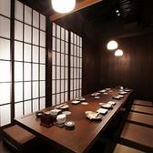 【2F】各種ご宴会に最適な10名個室。九州各地より最高級の食材を使用した料理の数々をご堪能ください