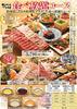 海鮮茶屋 うを佐(うをさ) 国分店 image