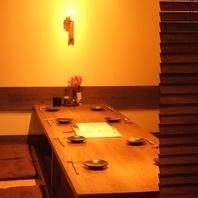 京町家風個室は2~17名様