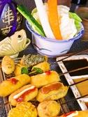 串藝 和歌山のグルメ