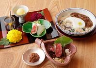 季節の旬を彩り鮮やかな美しいお料理でご提供致します。