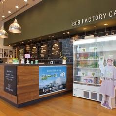 808 FACTORY CAFE オーレ藤枝店の写真