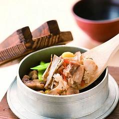 和処ダイニング 暖や 郡山安積店のおすすめ料理1