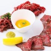 PALLET パレット 46 新大久保店のおすすめ料理2