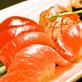 日本海 柏西口店のおすすめ料理3