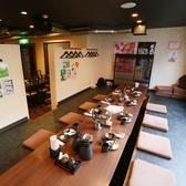 豚料理専門店 らぶた  ○最大20名様まで対応!8名様以上で貸切対応可!