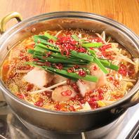 暑い夏は「韓国式もつ鍋」でスタミナをつけよう!!