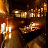 【個室】2名様~5名様までご利用可能です!温かみのある個室の広めのお席。美味しいお料理と美味しいお酒を楽しみながら素敵なお時間をお過ごしください。【新宿 個室居酒屋 女子会 宴会 飲み放題 接待 合コン デート記念日 誕生日 貸切】