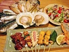 炭焼ダイニング くおくお 山科駅前店のおすすめ料理1