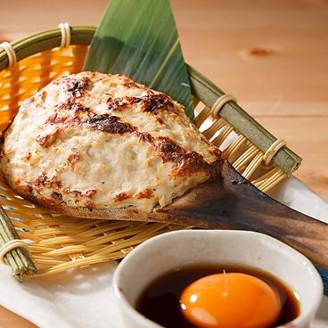 東岡崎 炉端屋 どんぱちのおすすめ料理1