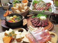 肉と赤ワイン ガチバル 一宮の写真