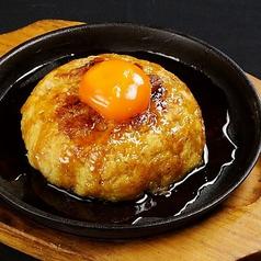 赤鶏御殿 四日市駅前店のおすすめ料理1