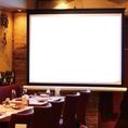 【大型スクリーン】パーティー・会社宴会・二次会などの行事にご活用いただけます。ご利用の際はスタッフにお申し付けください。