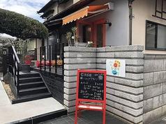 CAFE ハレトクモリの写真