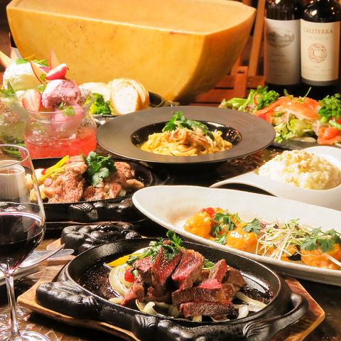 自慢の雲丹パスタや特上ラムのロースト、熟成ビーフステーキなど豪華料理が食べ放題!
