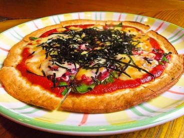 呑み喰べ処 菜月のおすすめ料理1