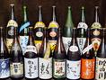 新潟の味。日本酒各種を取り揃え!日本酒味わうならとよ蔵で決まり!旨いひと時をココで堪能せよ!!