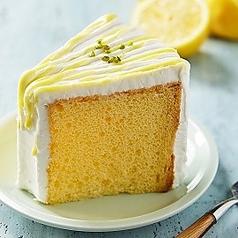 料理メニュー写真<期間限定>シチリアレモンのシフォンケーキ