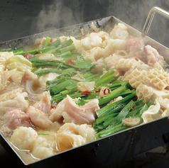 ホルモン酒場 くいもんや 12.6 名古屋駅前店のおすすめ料理1